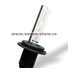 Bec xenon H7 35W Supervision