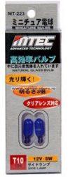 SET 2 BECURI MTEC W5W (T10) - XENON EFFECT
