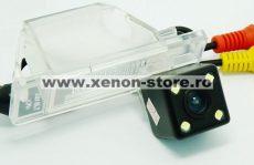 Camera marsarier cu infrarosu Nissan Qashqai, X-Trail, Juke, Pathfinder, Primera - HS8165